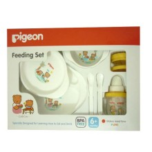 Pigeon Feeding Set With Training Cup (R)