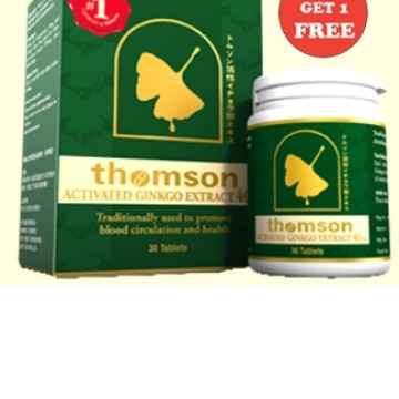 Thomson Activated Ginkgo Extract