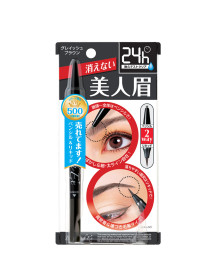 Eyebrow Pencil & Liquid Grayish Brown Browlash Ex