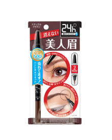Eyebrow Pencil & Liquid Natural Brown Browlash Ex