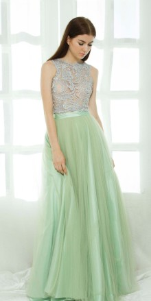 Kiss Less with Tulle Skirt