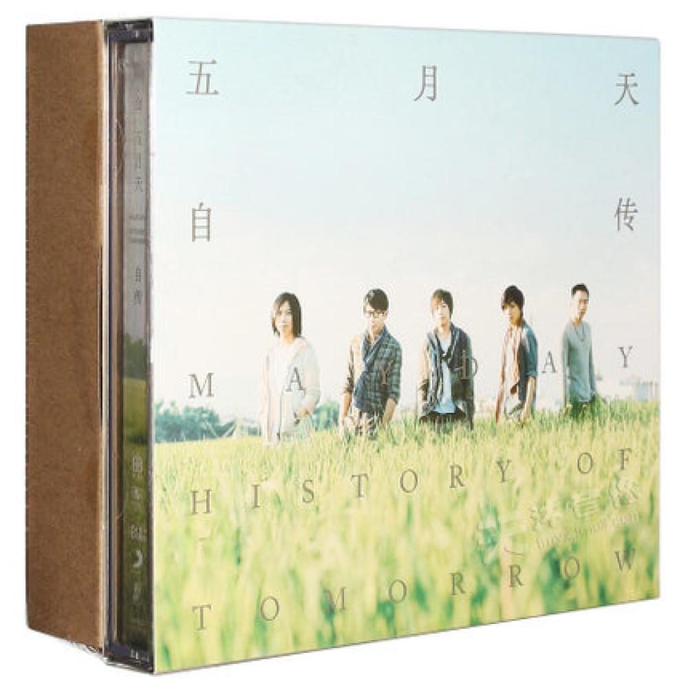 ebook 27