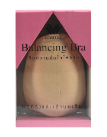 Wacoal Balancing Bra Padding WXP 101
