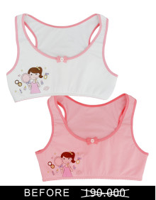Wacoal Babe Mini Set PB 3516