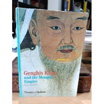 GENGHIS KHAN AND THE MONGOL EMPIRE - NEW HORIZONS SERIES image