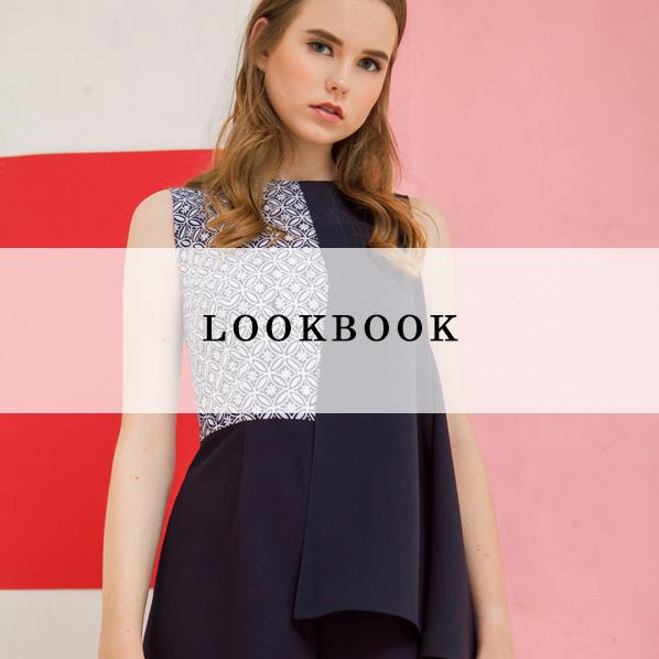 Lookbook Widget