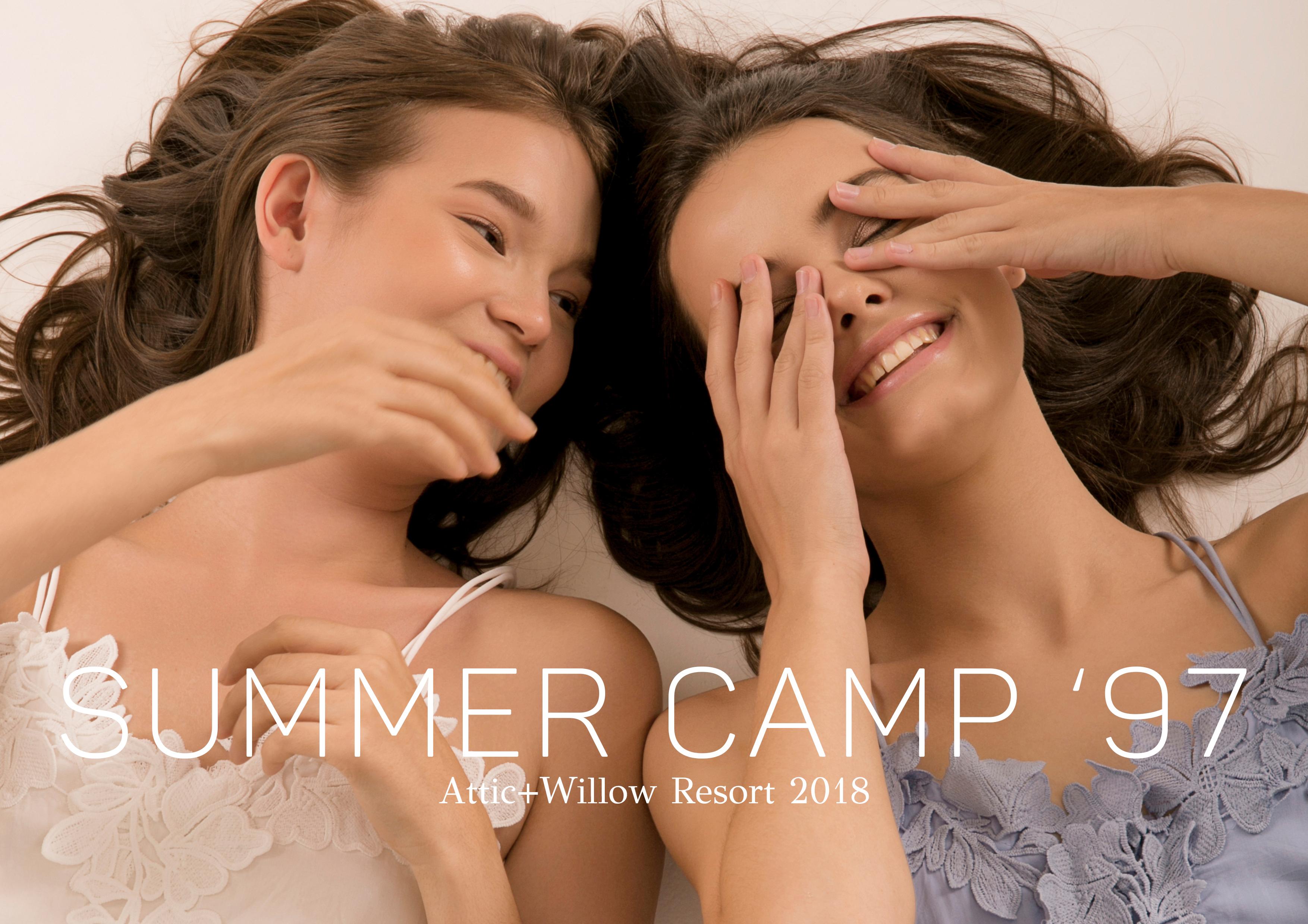 Summer Camp'97 - Resort 2018