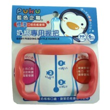 Puku Bottle Handle Standard