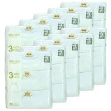 Grosir Tokusen Singlet Dalam Putih (Paket 10 pack @ 3pcs)