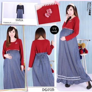 DRESS HAMIL  - DG012B image