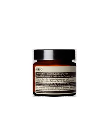 AESOP Camellia Nut Facial Hydrating Cream (60ml) image