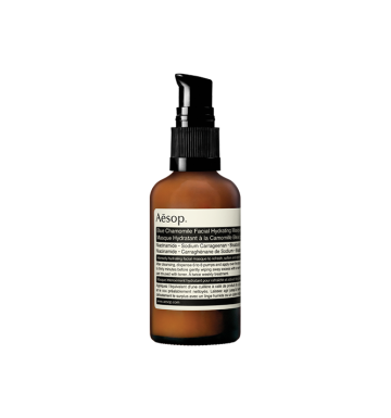 AESOP Blue Chamomile Facial Hydrating Masque (60ml) image