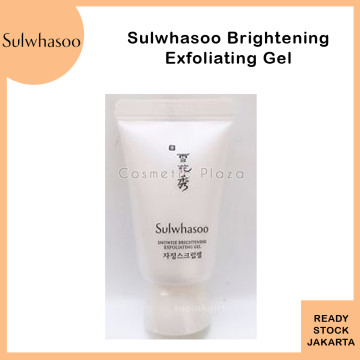SULWHASOO SNOWISE BRIGHTENING EXFOLIATING GEL UK. 15 ML