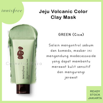 Innisfree Jeju Volcanic Color Clay Mask Green (cica)