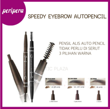 Innisfree Speedy Eyebrow Auto Pencil 01 Black Brown