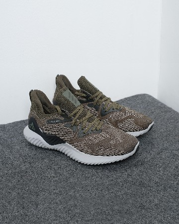 Adidas Alphabounce Beyond - Dark Green White 13229