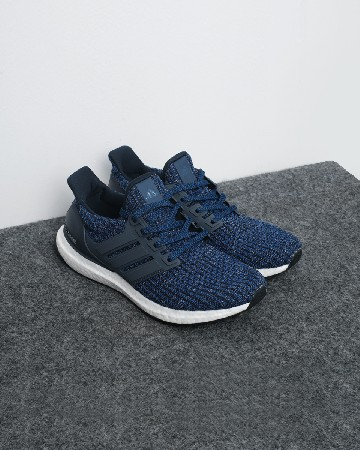 Adidas Performance UltraBOOST 4.0 - Carbon - 13133