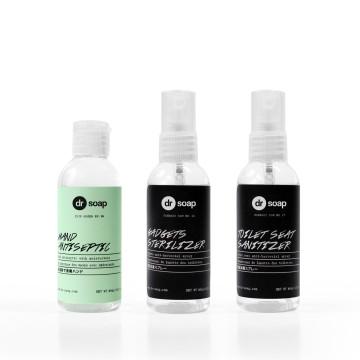 Hygiene Freak Set (Iris Green) image