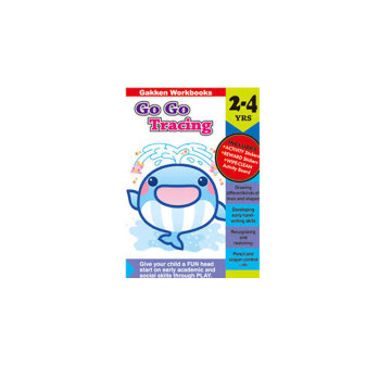 Gakken Go Go Tracing 2-4 Years Book | 24-47 Months image