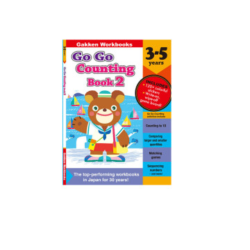 Gakken Go Go Counting Vol. 1 (3-5 Years) Book | 24-47 Months image