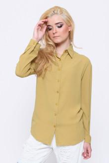 Green X Back Shirt