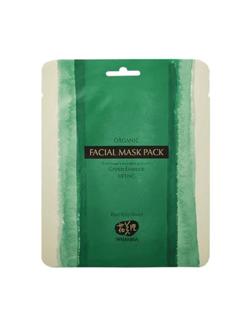 Whamisa Organic Sea Kelp Facial Sheet Mask image