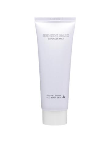 Eco Your Skin - Lavender Bedside Mask image