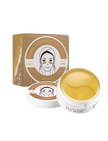 Shangpree Gold Hydrogel Eye Mask image