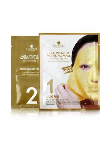 "Shangpree Gold Premium Modeling ""Rubber"" Mask image"