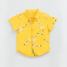 Olsen Yellow