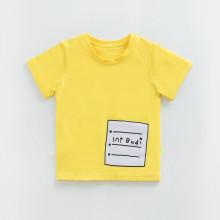 Josh Yellow