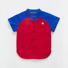 Kae Red