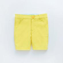 Arno Yellow