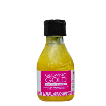 "Humphrey skin care Glowing Gold ""Anti Aging"" Face Wash 100ml"