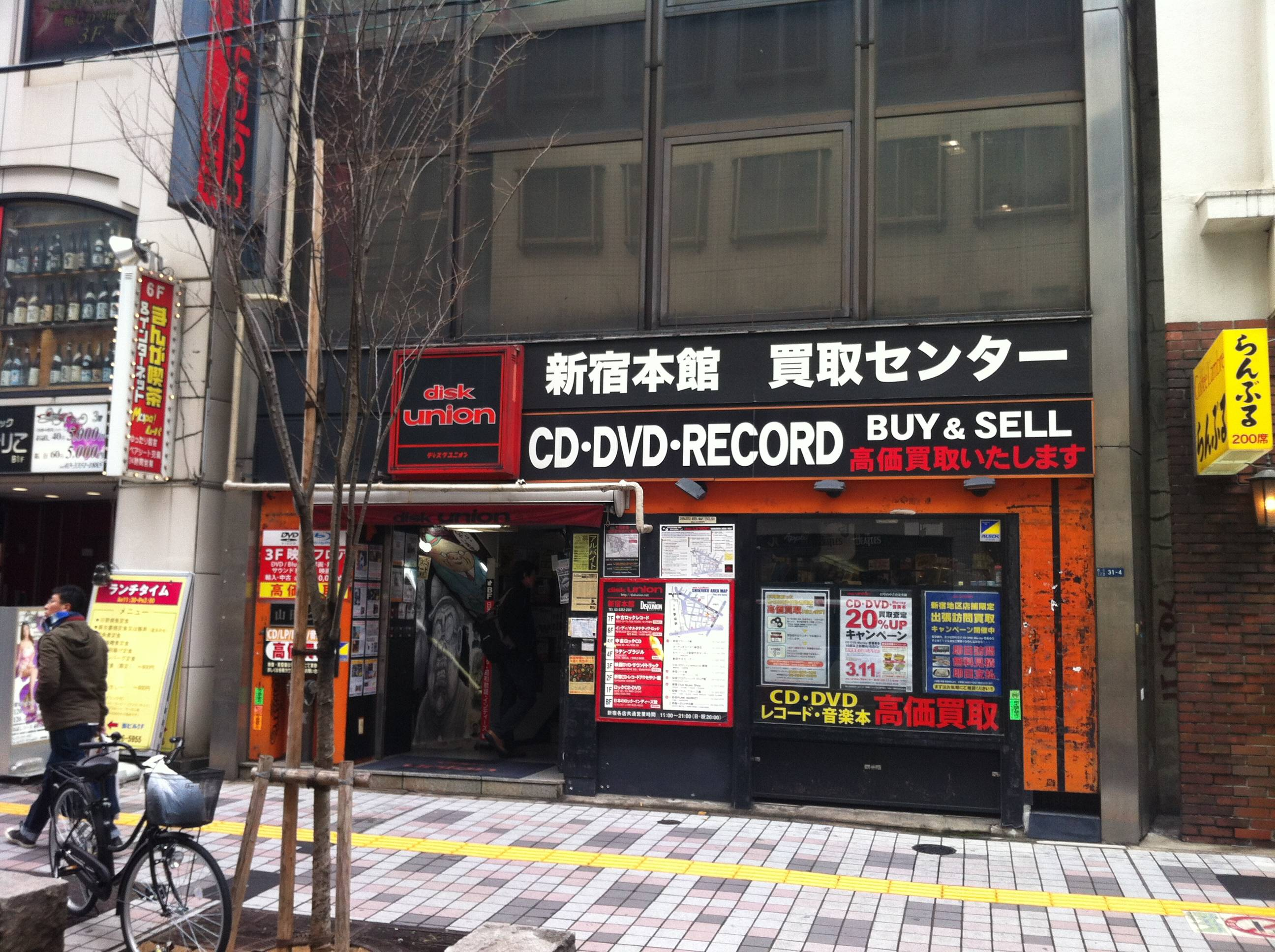 Shimokitazawa Tokyo, Tempat Belanja Yang Jarang Diketahui Orang image