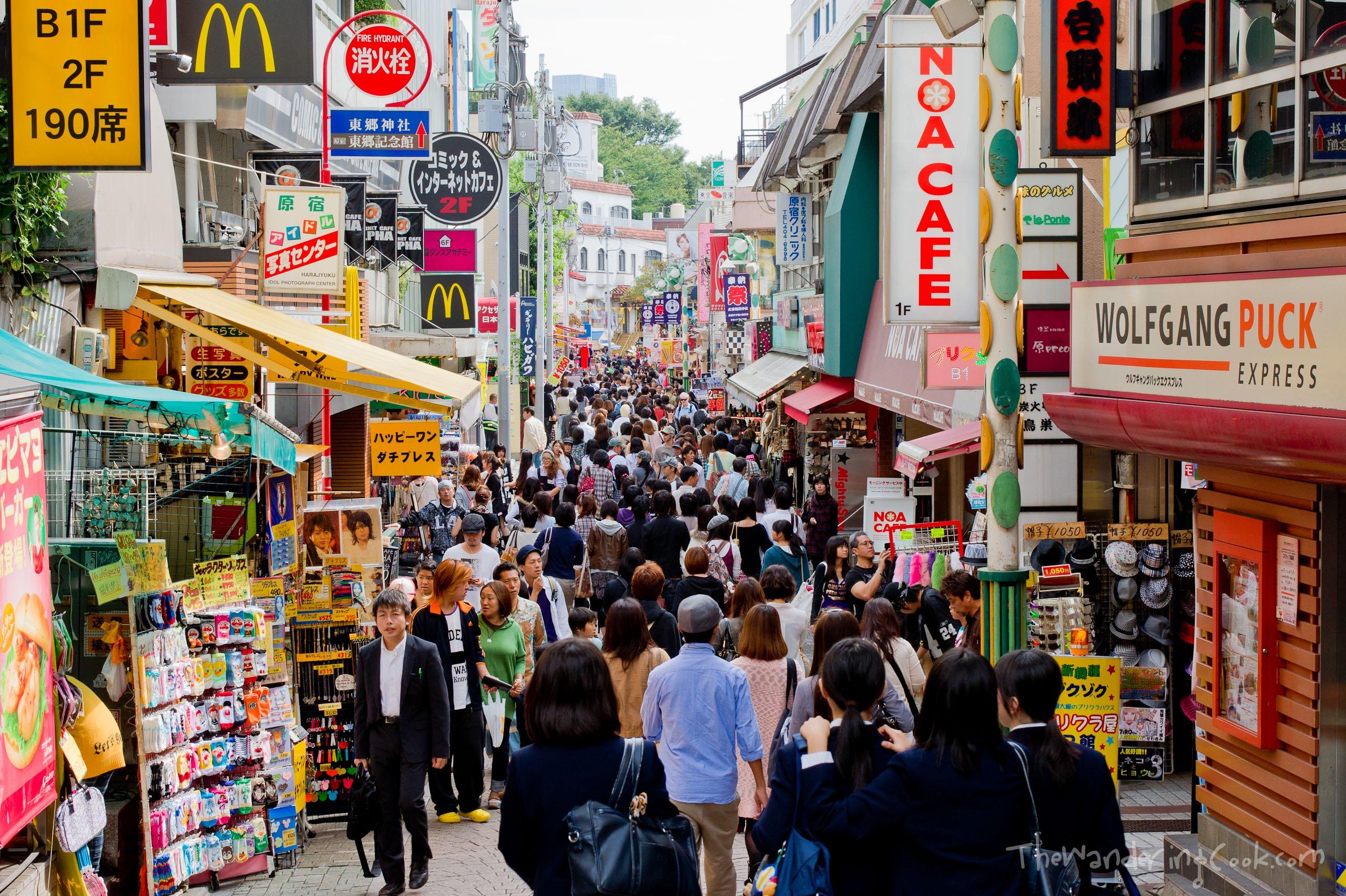 Pusat Tempat Belanja di Tokyo image