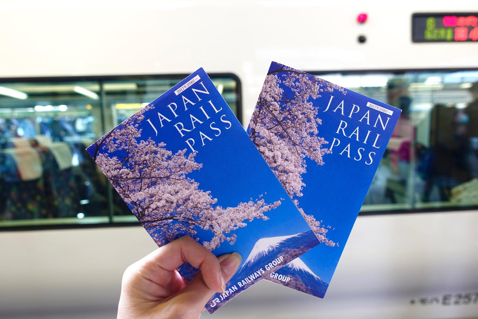 Japan Rail Pass Indonesia image
