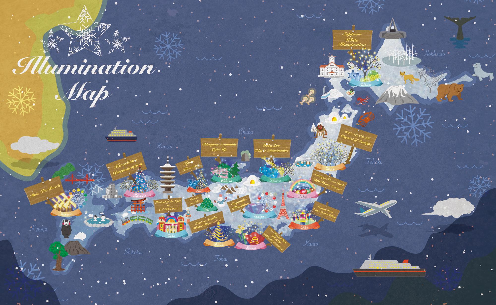 Liburan Natal Lebih Seru ke Tempat-tempat Ini! image