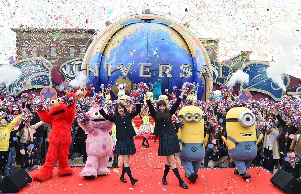 Kabar Baru dari Universal Studios Japan! Sudah Tahu? image