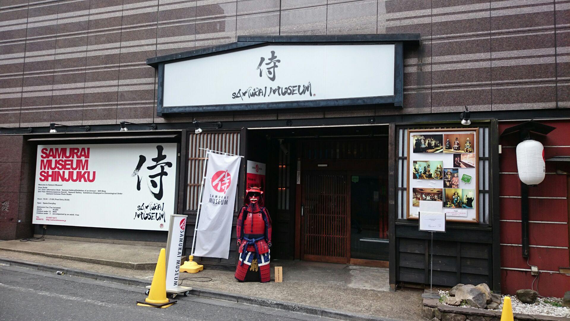 Pelajari Fakta tentang Samurai di Museum Samurai Shinjuku image