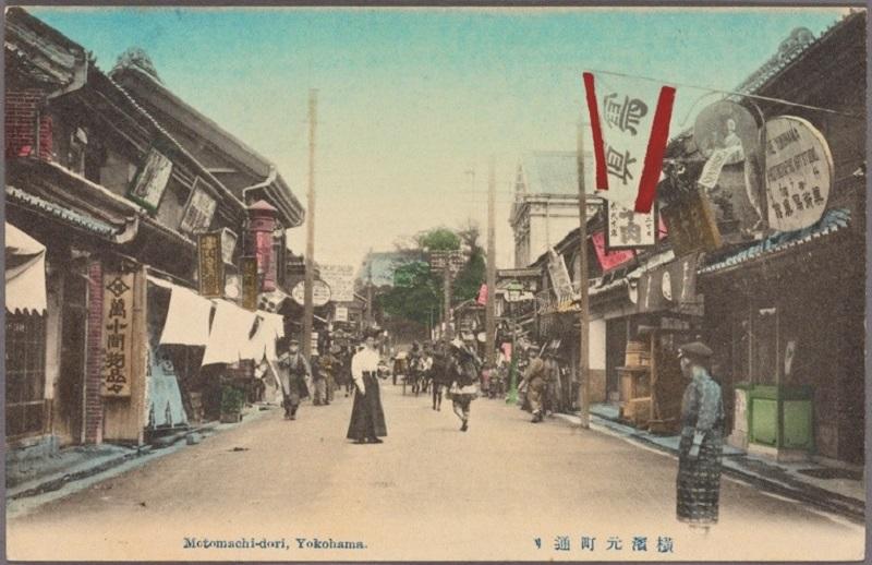 Melihat Jepang dalam Foto-foto Kartu Pos Tempo Doeloe image