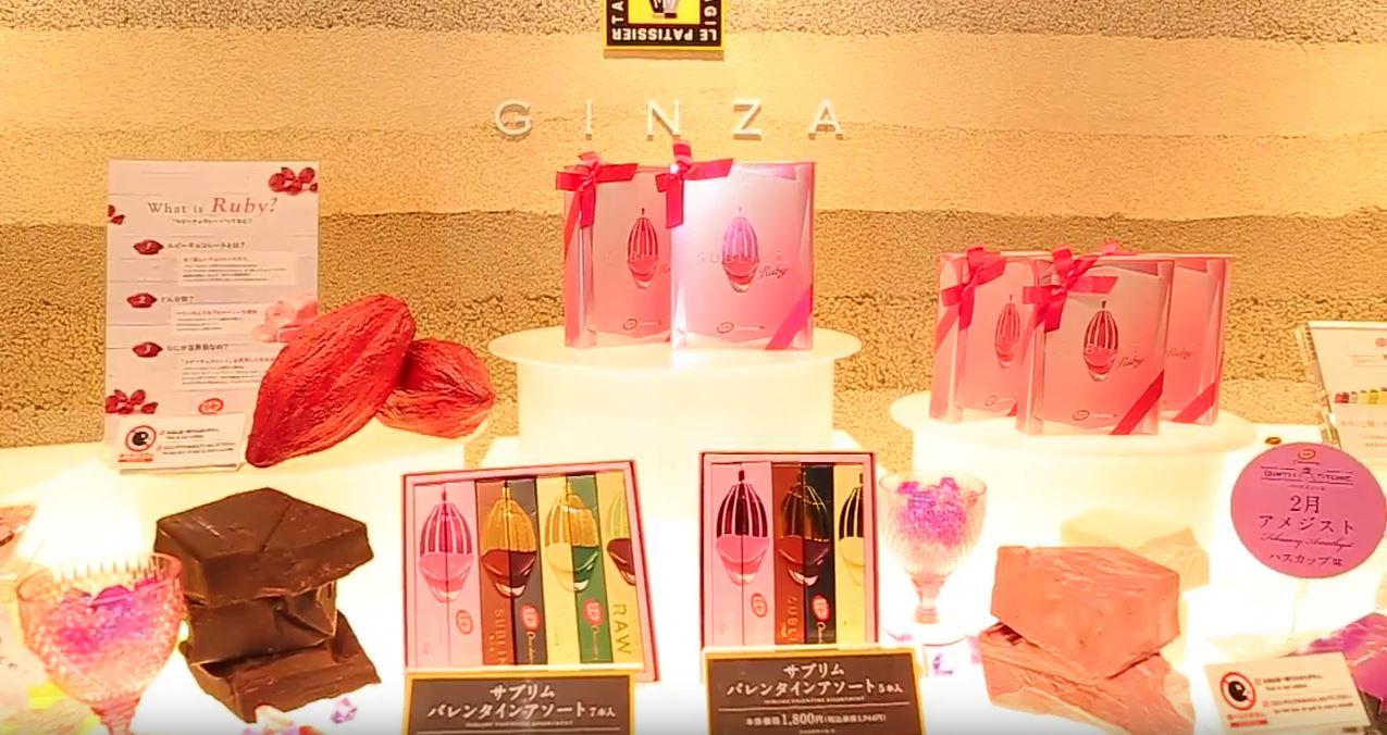Di KitKat Chocolatory Ini, Kita Bisa Coba Varian KitKat Langka! image