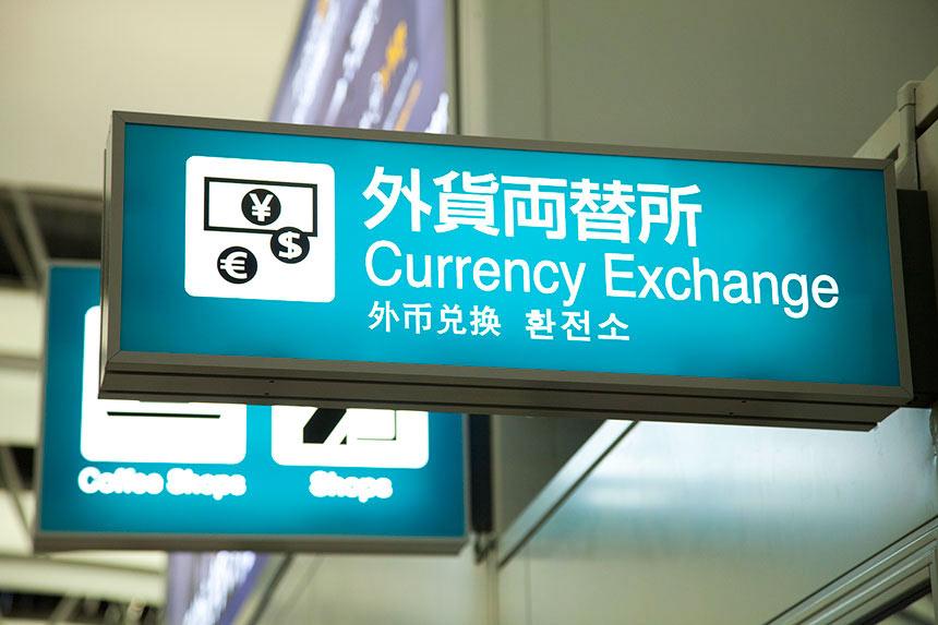 Butuh Cash saat Traveling di Jepang? Coba Tukar Uang di 5 Tempat Ini! image