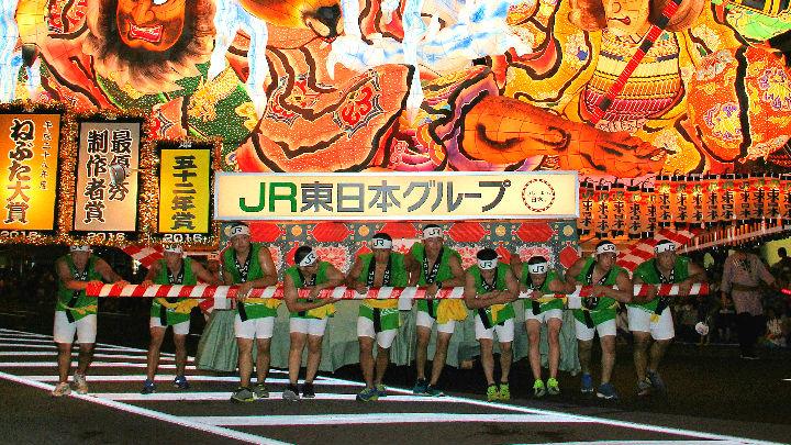 Liburan Musim Panas di Jepang? Jangan Lewatkan 6 Festival Meriah Ini! image