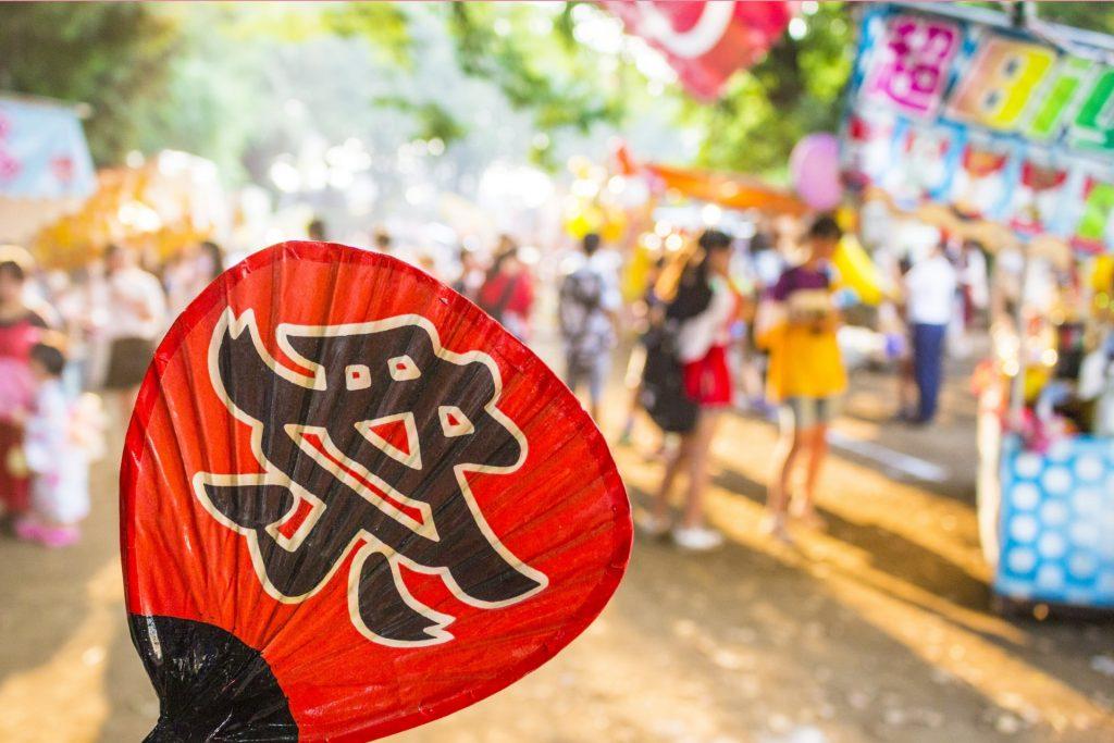 Serba-serbi Musim Panas di Jepang image