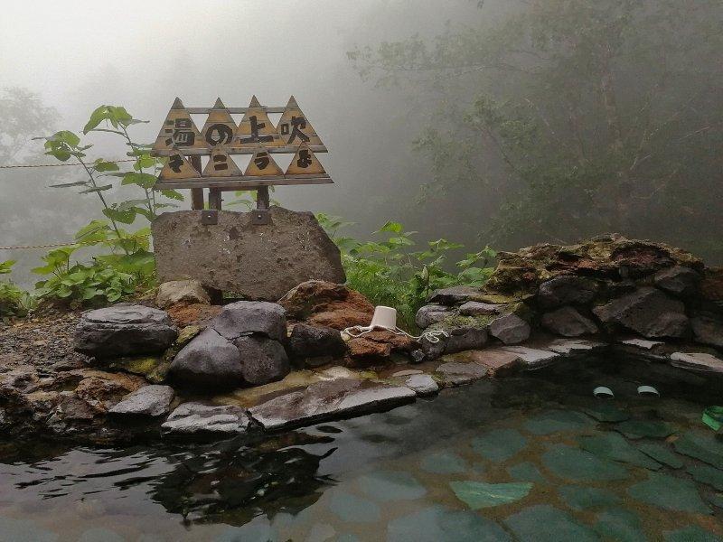 Tatoan Tapi Pengen Berendam di Onsen? Coba 5 Destinasi Ini! image