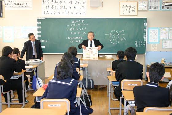 Sistem Pendidikan yang Unik di Negeri Sakura image