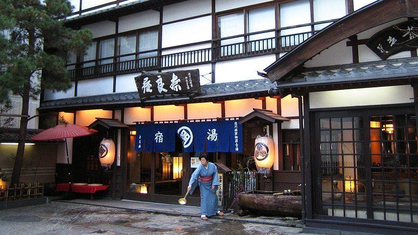 Ryokan : Tempat Menginap Bergaya Tradisional Jepang image