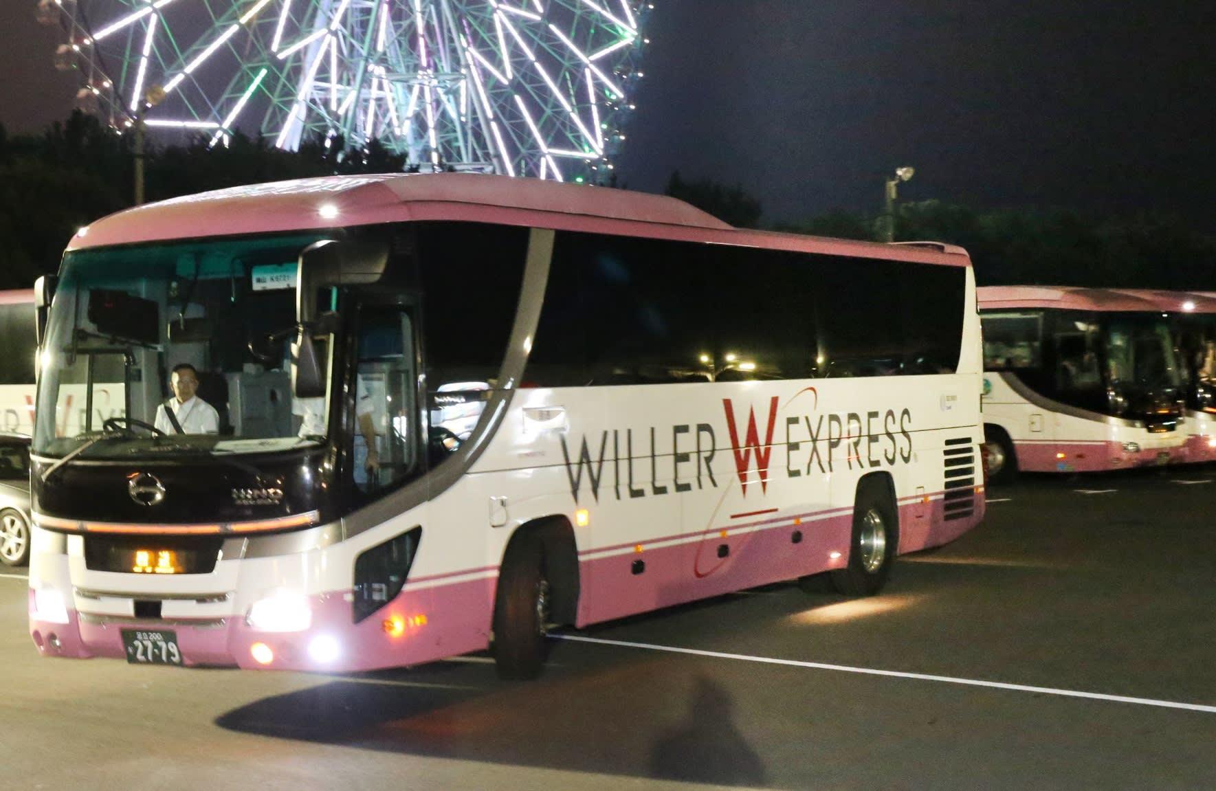 Bus Malam : Alternatif Tranportasi Mudah dan Hemat image