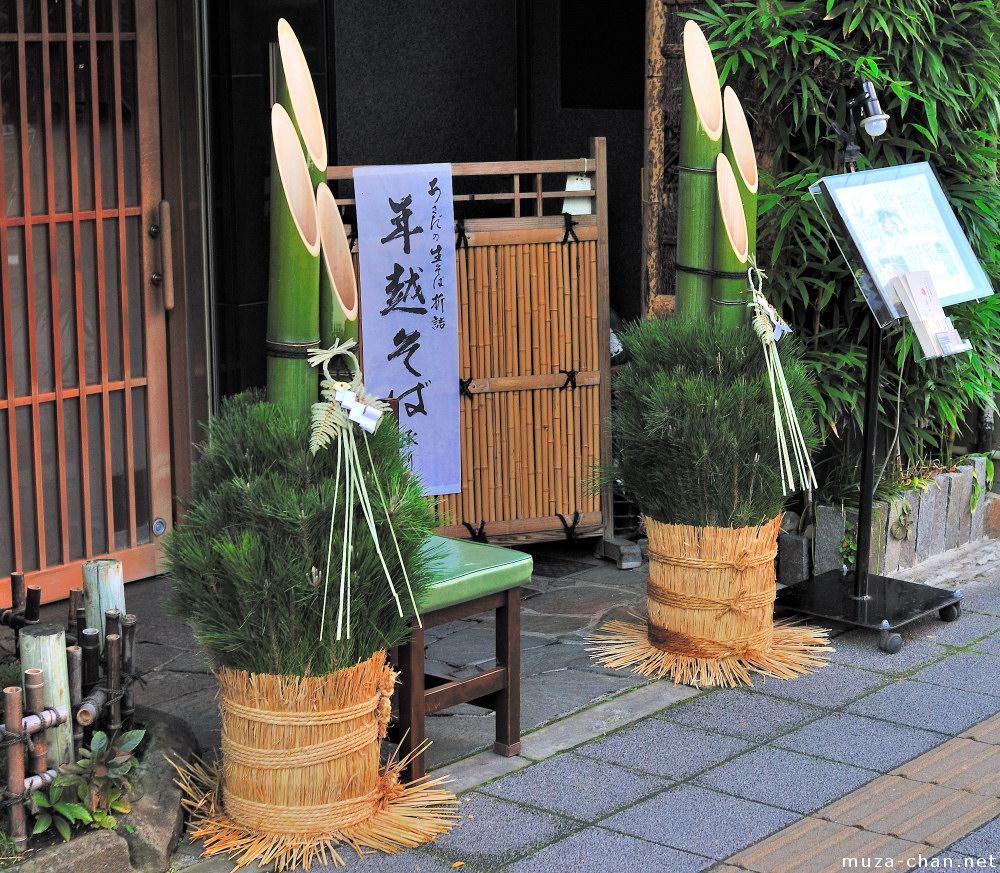 Cara Merayakan Tahun Baru di Jepang